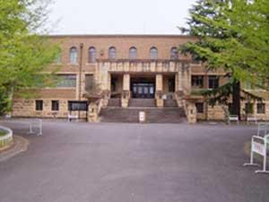 天理図書館